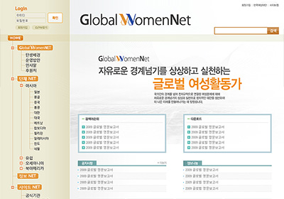 Global Women Net